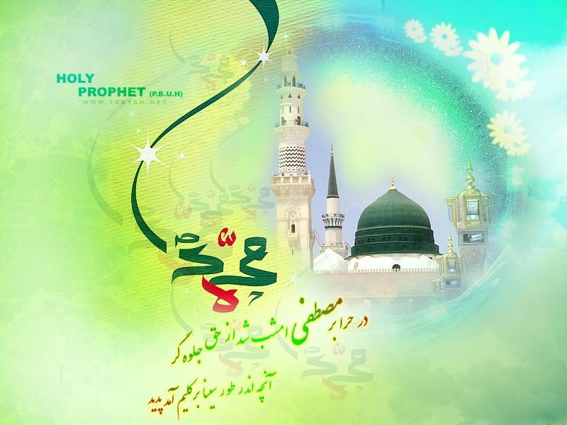مسجد پیامبر در مدینه النبی